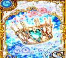 卡片資料/-397-慈愛與統治的王冠