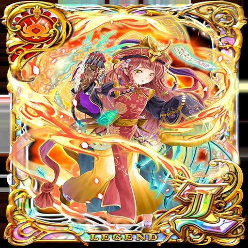 Card 05673 1
