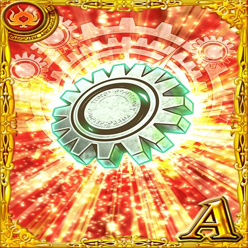 Card 01787 1