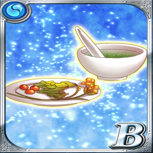 Card 07319 1