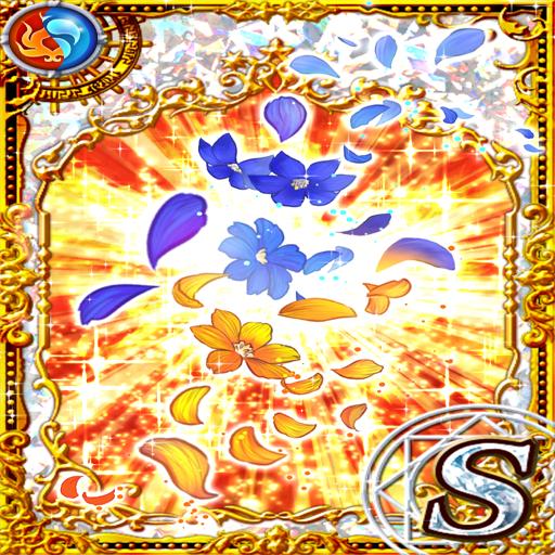 Card 07927 1