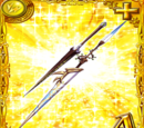 卡片資料/-368-戰神雙矛