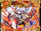 卡片資料/10494-煌炎的白銀狐 嘉露蒂海菈‧亞爾巴