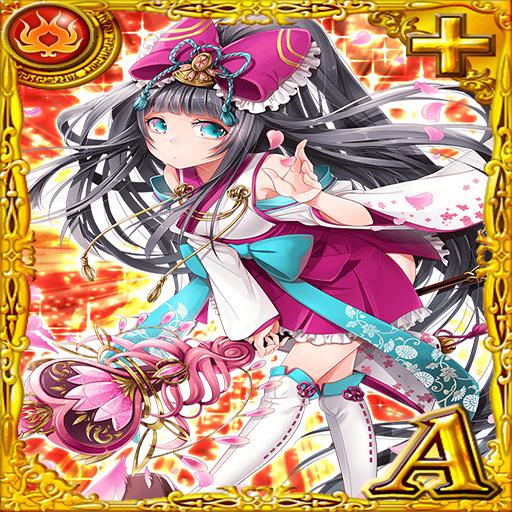 Card 02254 1