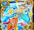 卡片資料/6557-享受大海的魔法道具 艾特那魯‧洛亞
