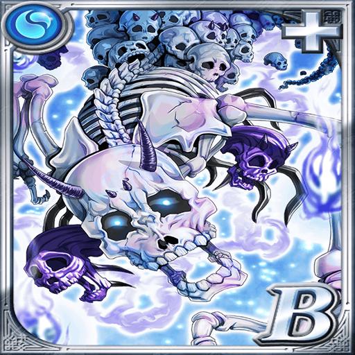 Card 00980 1