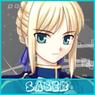 Avatar-Munny16-Saber
