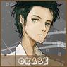Avatar-Munny18-Okabe