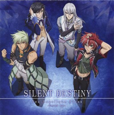 400px-Silent destiny