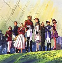 Gundam Wing Cast
