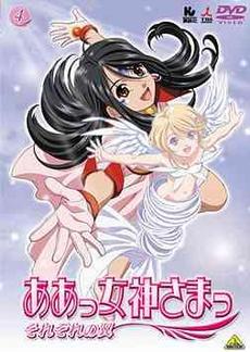 Oh My Goddess TV DVD Vol 12