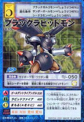 Black Rapidmon