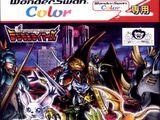 Digimon Tamers: Battle Spirit Ver. 1.5