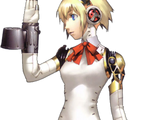 Aigis (Shin Megami Tensei: Persona)