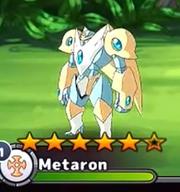 Metaron