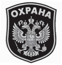 Okhrana