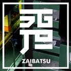 Zaibatsu1