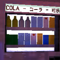 Cola - コーラ - 可能 Vending Machine
