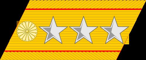 File:Generalissimo collar rank insignia (Japan).png