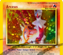 Arceus (Neo Redux 493c)