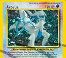 Arceus (Neo Redux 493n)