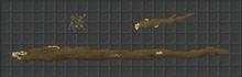 Wood (all)