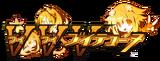 VVVtune Logo