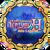 Megadimension Neptunia VII - Trophy - Revival Ending