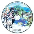 Cyberdimension Neptunia Soundtrack - CD.jpg