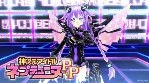 Kami Jigen Idol Neptune PP - 神次元アイドル ネプテューヌPP - Neptune Purple Heart「Fly high!」