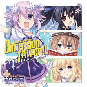 Nao dimension tripper album art