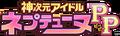 HDNPP-JP Logo.png