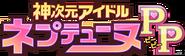 HDNPP-JP Logo