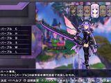Processor Unit/Re;Birth1/Lost Purple