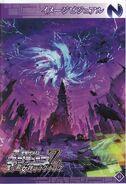 NepVII-Visual Book P41