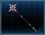 Fanatic Rod 4GO