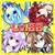Superdimension Neptune VS Sega Hard Girls - Trophy - Counter Stop