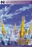 NepVII-Visual Book P42