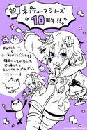 Neptunia 10th Anniversary