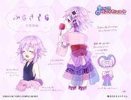 MainichiCH-Neptune Kimono Reference