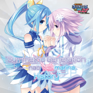 Symmetric Generation History Cover