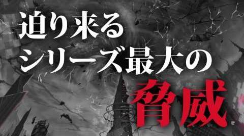 「新次元ゲイム ネプテューヌVⅡ」ゲームの電撃 感謝祭2014PV