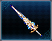 Progress Sword 4GO