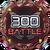 Megadimension Neptunia VII - Trophy - Battle Veteran