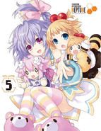 HDN Anime Vol.5