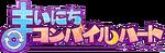 Mainichi Compile Heart Logo