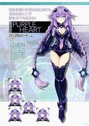 Purple Heart V2 Scan