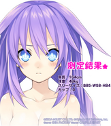 Purple Heart's HDN measurements 2