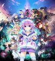 Brave Neptunia-Promo Art.jpg