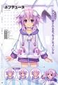Neptune Art Book Mk2.png